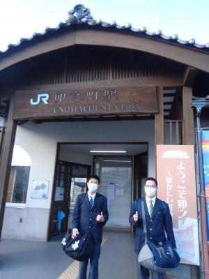 卯之町駅で